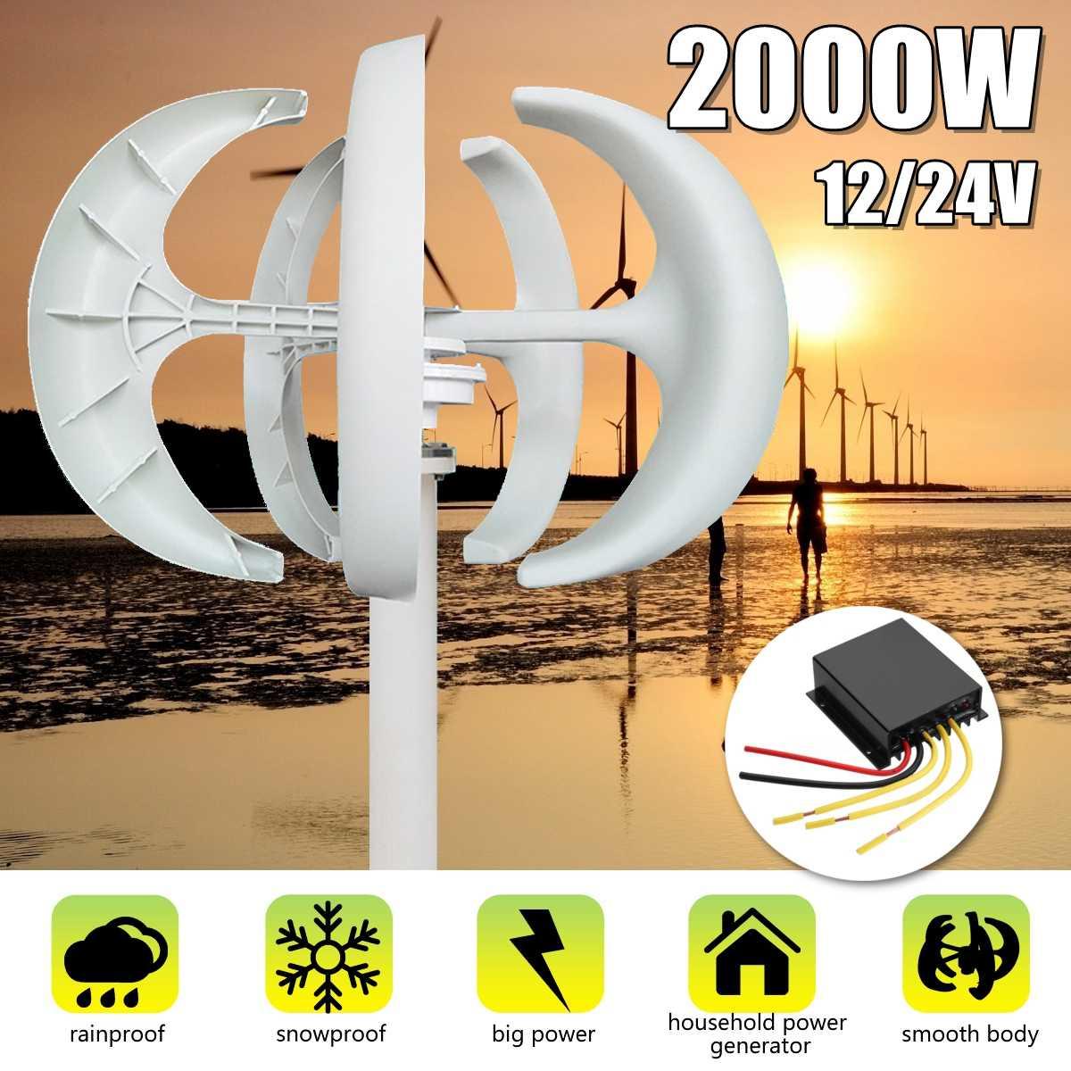Kit Vertical de générateur d'éoliennes de lame de lanterne de 2000W 12/24V avec le générateur d'alimentation à usage domestique de contrôleur de Charge
