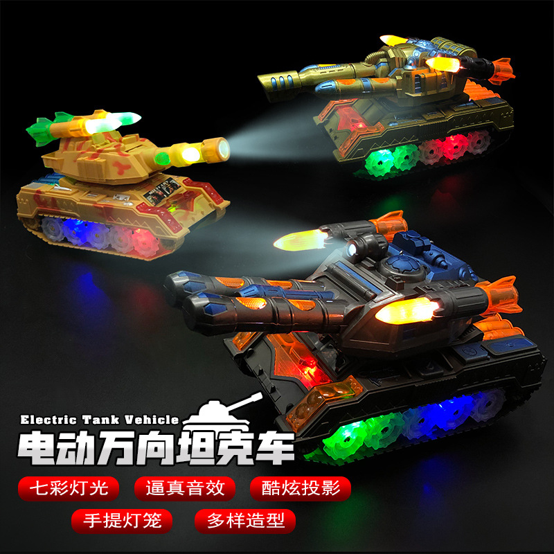 New Style Electric Tank Model Toy Universal Wheel Light Included Light Music Stall Hot Selling Small Gifts Boy