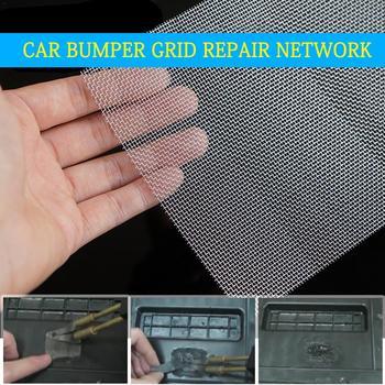 Zderzak samochodu naprawa pęknięcia ze stali nierdzewnej naprawa otworu naprawa siatki netto 25*12 5cm tanie i dobre opinie CN (pochodzenie) 0 0inch Ramki ochronne Hole Repairing Mesh 2020 Car Bumper Grille Repairing Net Stainless steel Silver