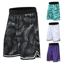 2020 Hot Sale Basketball Shorts Breathable Sweat Sport Running Shorts Outdoor Sports Fitness Short Pants Loose Beach mens Shorts
