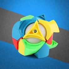 Детские образовательные игрушки обучающий куб цилиндр куб-цилиндр головоломка без наклеек магический скоростной куб игрушки подарок для детей