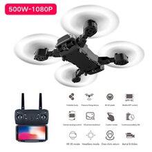 цена K2 RC Drone 1080P Dual Camera Fixed-Height Quadcopter Long-Endurance Folding Drone 1080P WiFi Remote Control Aircraft онлайн в 2017 году