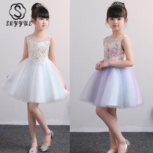 Skyyue Flower Girl Dresses for Wedding O-neck Lace Embroid Beeding Tulle Ball Gown Kid Party Communion Dress O-Neck 2019 BX2811 цены онлайн