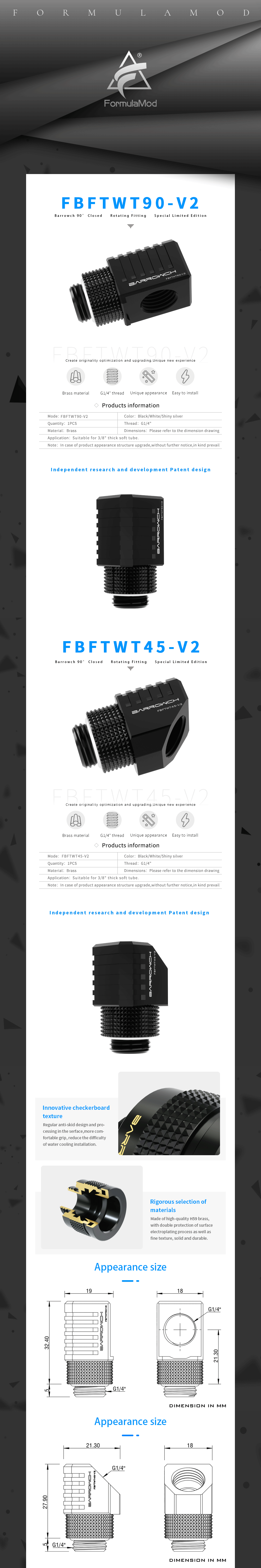 Barrowch 45 90 Degree Rotary Adapter Fitting, Limited Version for Water Cooling Tube Angled Fitting, FBFTWT 45/90-V2
