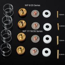 Набор газовых линз для чашки Pyrex Tig, подходит для сварочной горелки с напряжением 5/20 градусов, для сварки