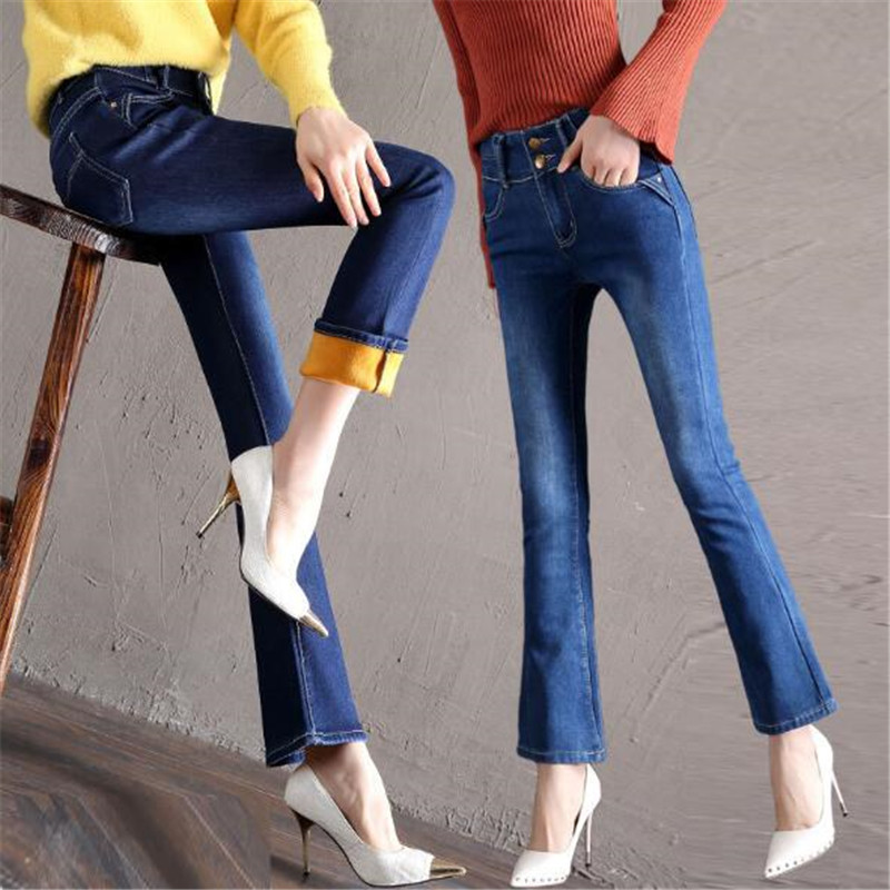 Winter Gold Fleece Jeans Women Thicken Warm Jeans Pants High Wasit Blue Denim Trouser Sexy Streetpants Lady Flare Pants P9271