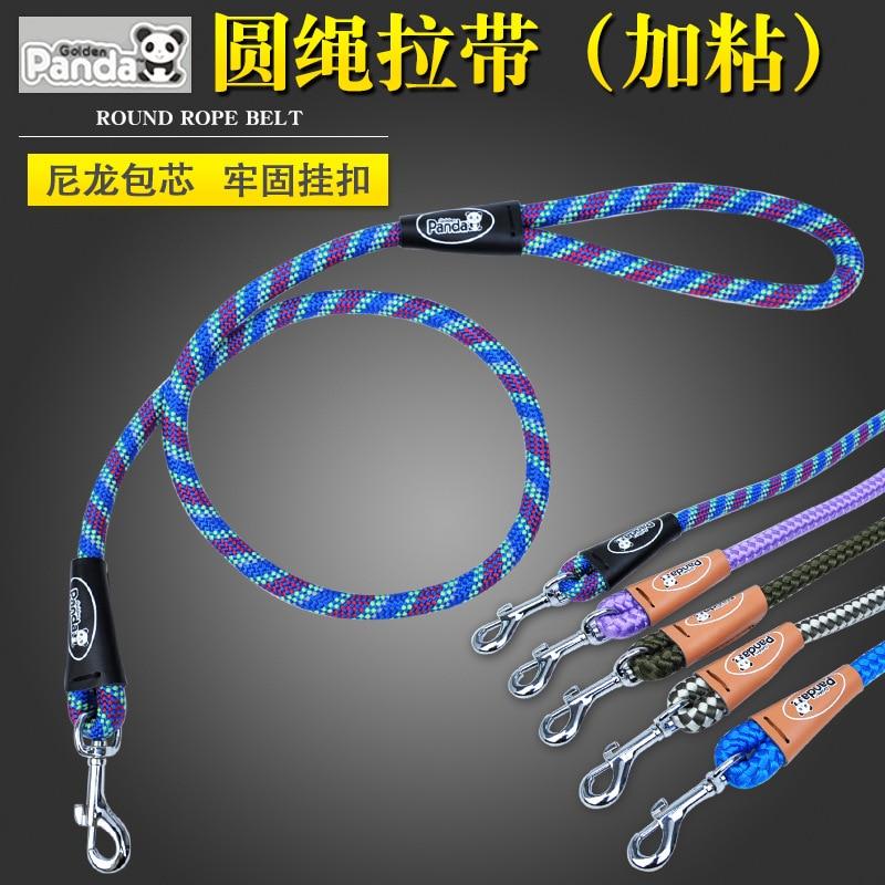 Gold Panda Dog Rope Round Nylon Rope Sling (plus Sticky) Big Dog Only Chain Pet Dog Hand Holding Rope