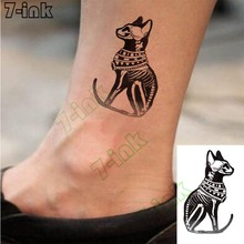 Tattoo Sticker Egyptian anubis dog headed God totem Waterproof Temporary Arm Hand Body Art Flash Fake Tatoo for man woman kid(China)