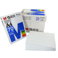M&G A4 Print Copy Paper A4 Wood Pulp 70G White Paper A4 Paper APYVQ959 Blue Packaging