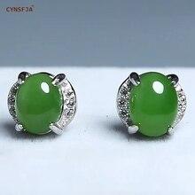 CYNSFJA Real Certified Natural Hetian Jade Jasper 925 Sterling Silver Fine Jewelry Women's Amulet Green Jade Earrings Best Gifts