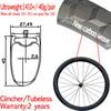 슈퍼 라이트 비대칭 폭 25mm 탄소 도로 자전거 디스크 휠 45mm 새로운 탄소 직조 튜브리스 wheelset 기둥 1420