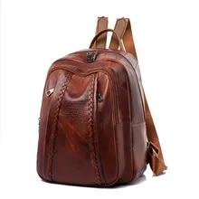 Women Backpack Rucksack Shoulder-Pack Vintage Ladies Fashion for Female Leisure-Bag