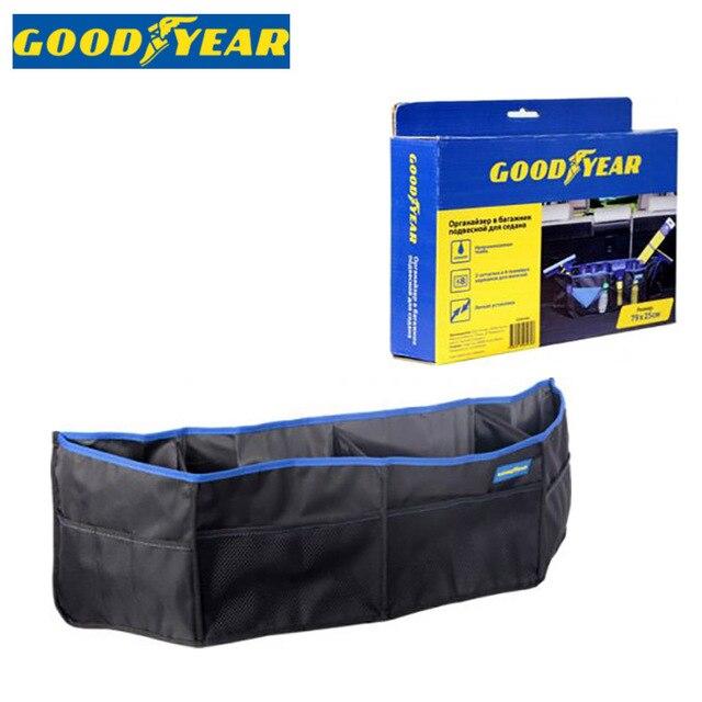 Органайзер в багажник подвесной, для седана (GY001004) 25.3*78.6*16.3CM with Непромокаемая ткань