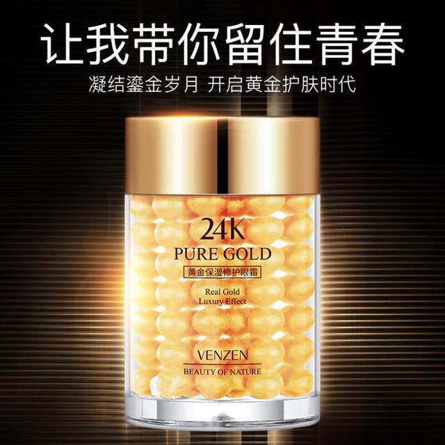 24K Gold Eye Cream  4