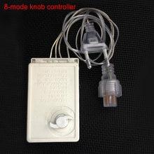 Контроллер для светодиодной ленты 8 режимов диммер яркий регулируемый