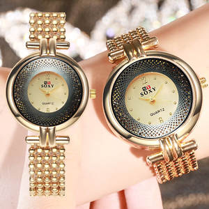 Fashion Trend Stereo Simple Dial Watch Particle Link Strap Ladies Quartz Watches
