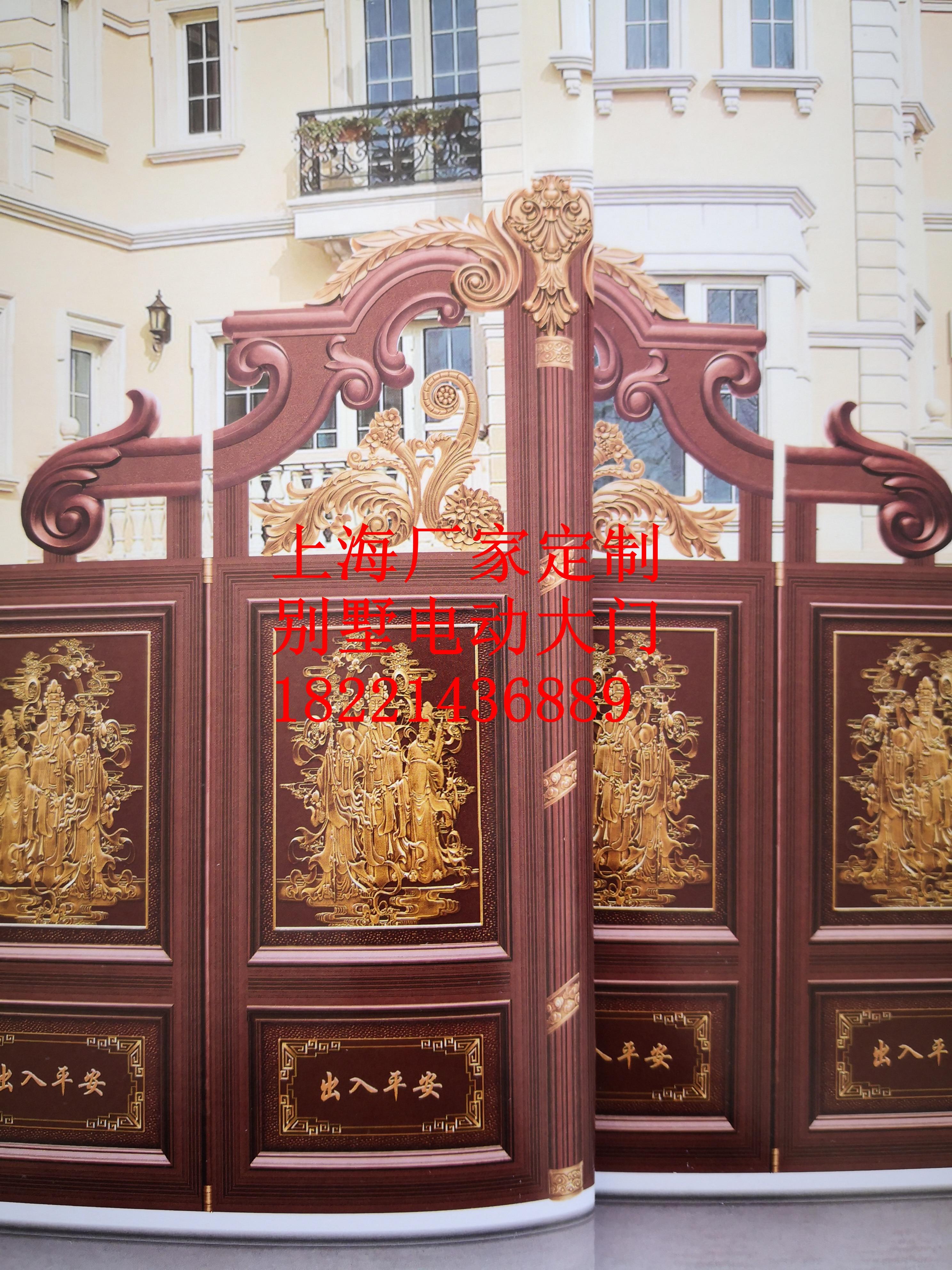 Shanghai Hench  Custom USA Australia Home Use Decorative Iron Gates
