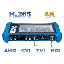 7inch Video Surveillance Debug Netwerk Decodering Batterij IP CVBS Analoge tracer Wifi Multimeter POE CCTV Gereedschap Monitor tester