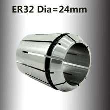 1 шт er 32 er32 большой 24 мм пружинная Цанга инструмент цанги
