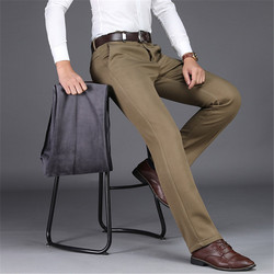 Men's Trousers Winter Plus Velvet Thickening Casual Trousers Business Straight High Waist Loose Casual Male Elastic Warm Pants