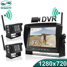 """GreenYi 1280x720 High Definition AHD Wireless Truck DVR Monitor 7"""" Night Vision Reverse Backup Recorder Wifi Camera For Bus Car"""