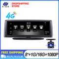 Дропшиппинг E ACE E04 8 дюймов видеорегистратор Android 4G GPS двойной объектив Автомобильный видеорегистратор 1080P HD ночное видение ADAS видеорегистра...