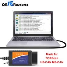 Forscanner ELM327 USB V1.5 PIC18F25K80 ، وحدة التحكم في برمجة مفاتيح مازدا فورد ، فتح ، وظائف مخفية ، HS MS CAN