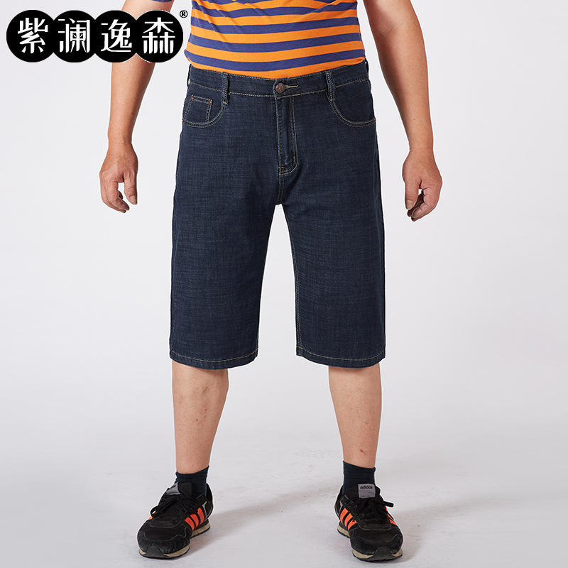 Summer Thin Section Breathable Elasticity Knee-length Denim Shorts Men's Plus-sized Fat Shorts Middle-aged