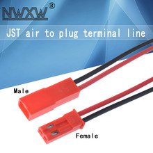 10pcs JST-2P male and female to plug terminal line air to plug connector to plug line model toy power connection wire harness