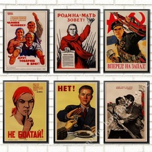 Cartel Retro CCCP del retrato de la Unión Soviética de la Propaganda política leninista de la Segunda Guerra Mundial, Vintage decorativo de la pared del papel de Kraft