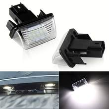 2 шт. 12 В Светодиодная лампа светильник номерного знака для Peugeot 206 207 306 307 406 407 для Citroen C3 C4 C5 светильник для номерного знака