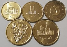 Iraní monedas marca nuevo unc 50-100-250-500-1000 rials conjunto completo 5 piezas de monedas Real moneda Original