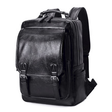 Backpack Men's Korean-style-College Style Leisure Travel Backpack