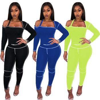 2020 Summer Sexy Solid Color Suit  Sports Two-Piece Set European and American Fashion Clothes