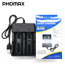 PHOMAX 18650 Dual Slot LED D'affichage Intelligent Lumière Charge Rapide 4.2V 22650 18490 18500 26500 IMR/Li-ion Chargeur De Batterie Rechargeable(China)