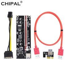 Chipal ver009s plus pci express 1x a 16x reforçar pci-e riser cartão sata 6pin power 0.6m usb 3.0 cabo para btc ltc mineração