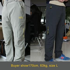 Image 3 - למתוח טיולים מכנסיים גברים קיץ מהיר יבש מכנסיים Mens טיפוס הרים חיצוני מכנסיים זכר נסיעות/דיג/טרקים מכנסיים AM381