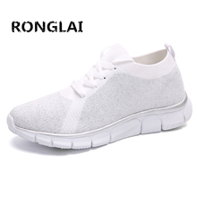 Купить с кэшбэком Ladies casual shoes breathable comfortable women sneakers 2020 new one pedal lazy shoes sequins lightweight running shoes RONGLA