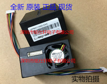 (1 sztuk) HPMA115S0 XXX = HPMA115S0 TIR oryginalny nowy laser pm2.5 powietrza moduł czujnika bez fiszbin