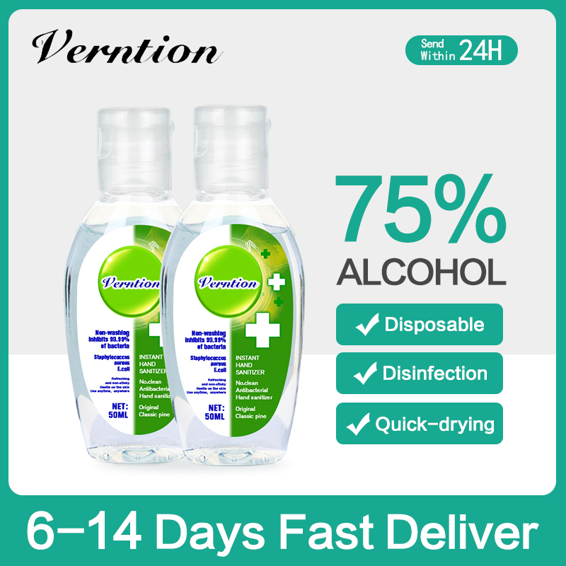 Portable Hand Sanitizer Anti-bacteria Gel Moisturizing Disposable Liquid Not Clean Without Antibacterial Water Hand Soap Gel