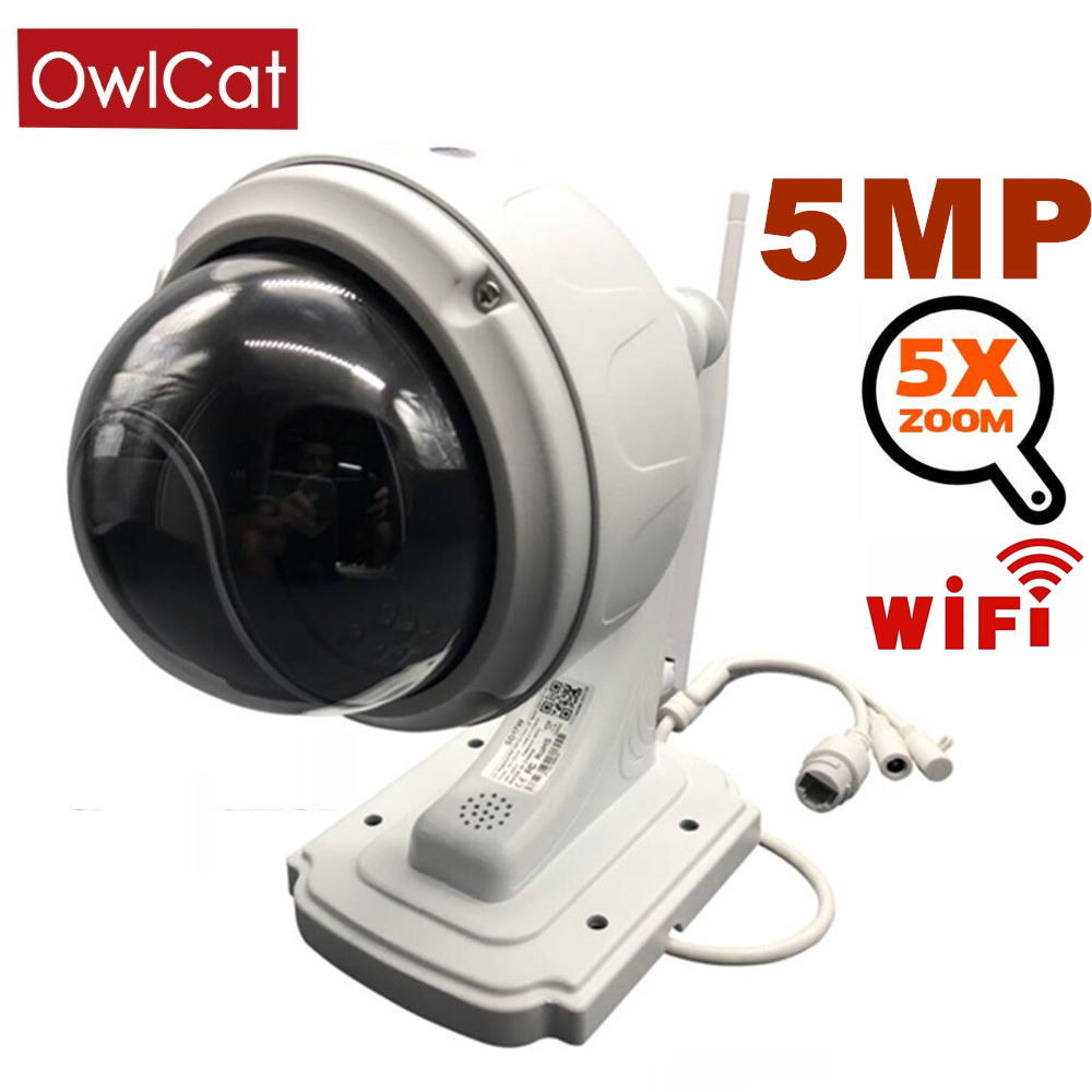 OwlCat Wireless PTZ Cup IP Camera în aer liber 5MP 5X Zoom CCTV Securitate rețea video Supraveghere IP Camera Wifi 2.7-13.5mm Obiectiv