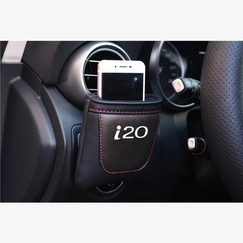 Pu Leather Bag Car Phone Holder For Hyundai I20 Clip on Air Outlet Car Air Vent Stow Tidy Storage image