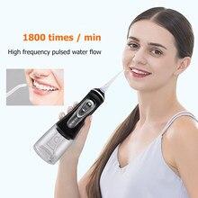 Irrigateur buccal électrique sans fil, Jet d'eau Compact, nettoyant pour les dents, Machine de soins buccaux, 5W, 320ml