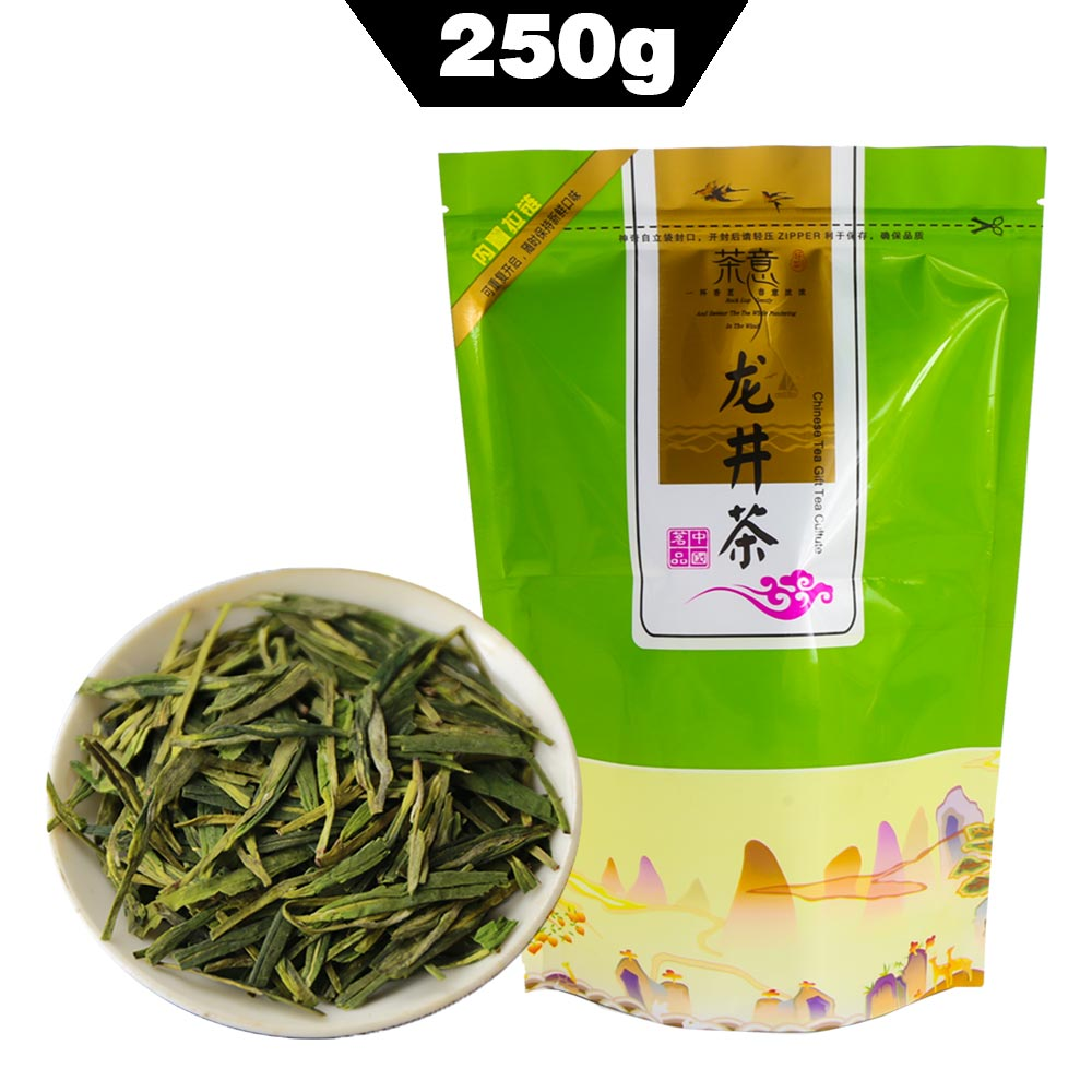 Famous Good Green Tea Quality Dragon Well Tea Chinese Tea The China Green Tea West Lake Dragon Well Health Care Slimming Beauty