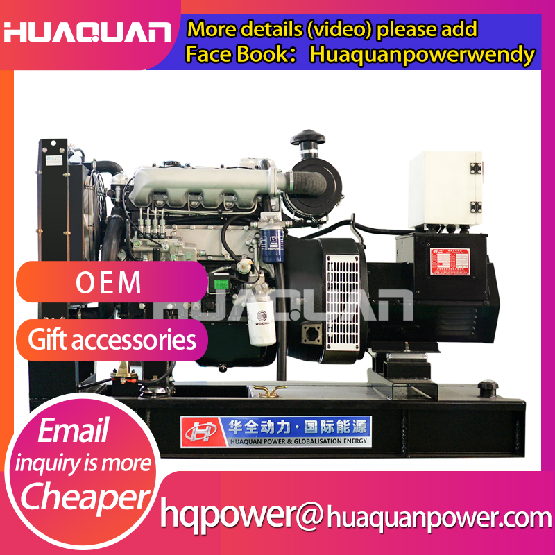 hot sale weifang 30kw permanent magnet generator with diesel engine