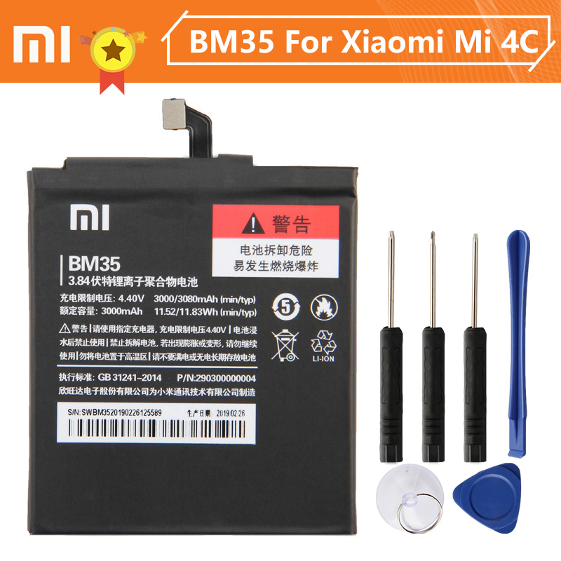 Xiao Mi <font><b>Xiaomi</b></font> Mi <font><b>BM35</b></font> Phone Battery For Xiao mi 4C <font><b>Mi4c</b></font> <font><b>BM35</b></font> 3080mAh Original Replacement Battery + Tool image