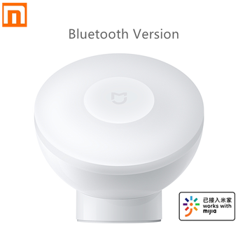 Xiaomi Mijia Night Light 2 Bluetooth Version Adjustable Brightness Infrared Smart Motion Sensor With Magnetic Base For Mijia App