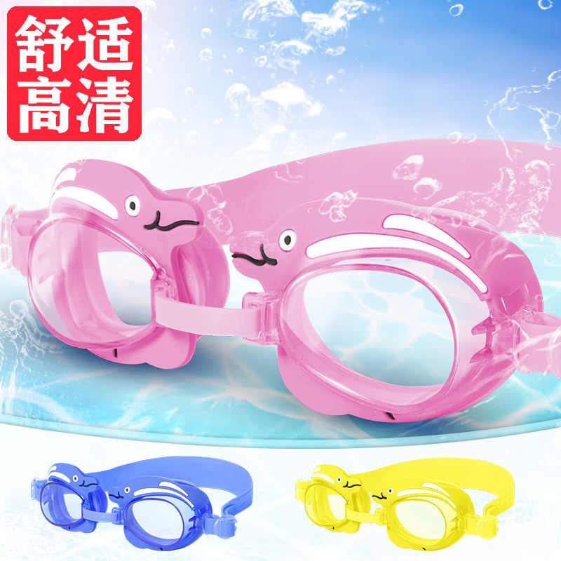 Çocuk yüzme kap erkekler ve kadınlar çocuk yüzme kap wen quan bao yüzme kap üç parçalı Set çocuk yüzme gözlüğü