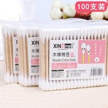 [Поставка товаров от производителя] ватные тампоны одноразовые двухглавые стерильные для чистки ушей палочки хлопковые косметические ватные палочки 100