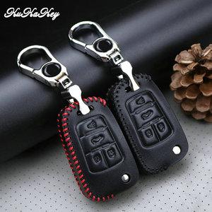 Image 4 - Leather Car Key Case Cover For Chevrolet Cruze Aveo TRAX Opel Astra Corsa Meriva Zafira Antara J Mokka Insignia Car styling